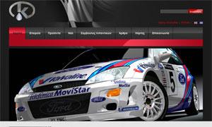Η νέα μας ιστοσελίδα είναι στον αερα!